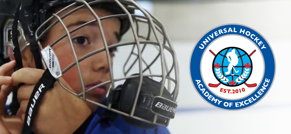 Image from Universal Hockey's website